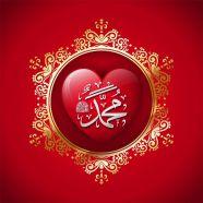 muhammad heart
