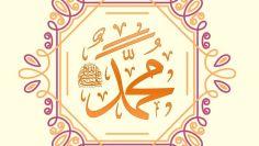 rasul Allah Muhammad
