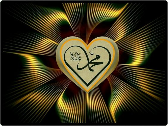 Muhammad (saws), heart, waves of light,