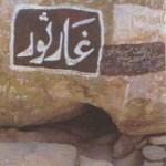 CaveThawrnaqshbandi