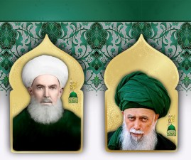 Golden windows-Grandshaykh Daghestani-Mawlana Shaykh Nazim-logo