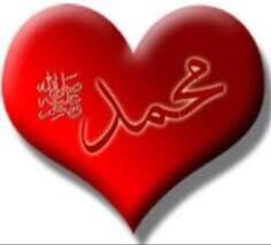 Heart - Muhammad (saws) Naqshed on it
