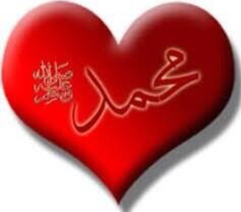 Heart – Muhammad (saws) Naqshed on it