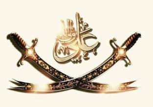 Imam Ali (as) Wali ullah - 2 Zulfiqar - lam alif