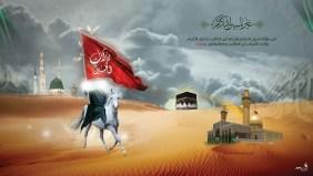 Imam Hussain (as) - Madina, Kabah, and Karbalah
