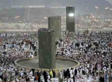 Jamarat - Stoning theShaitan during Hajj Pilgrimage