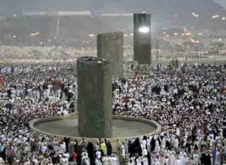 Jamarat – Stoning theShaitan during Hajj Pilgrimage