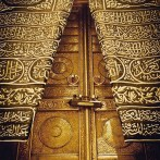 Kabah's door - opens with 2 Hearts 1