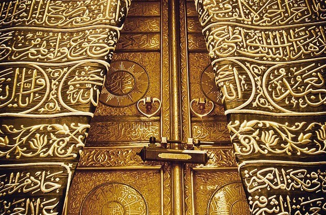 Kabah door – opens with 2 Heart handles, kaaba