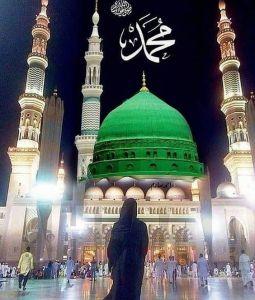 Lady looking upto Madina Sharif Prophet Muhammad (s)