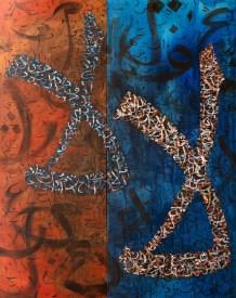 Lam-Alif.Acrylic