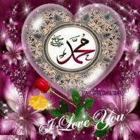 Heart, Love you ya Muhammad (s)