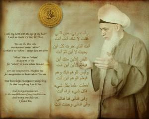 MSH with Al Hallaj's poem -Fana fi Fana e