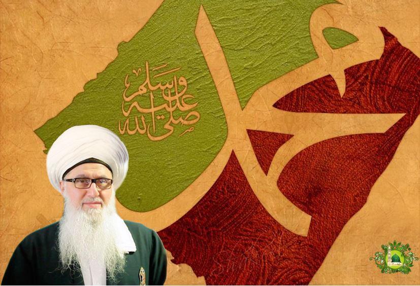 MSNj Overlay Prophet Muhammad PBUH Gold Cream Background Divided Green Red Calligraphy