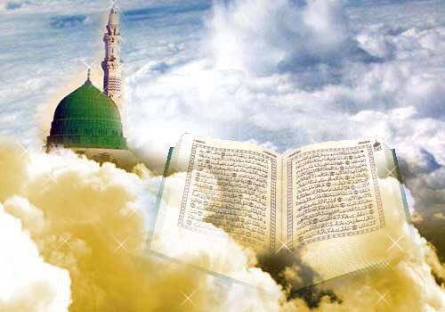 Madina – Quran from Heart of Muhammad (s)