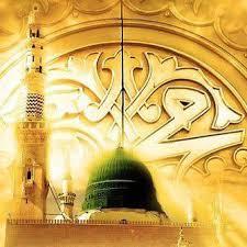 Madina-Sharif-Masjid an-Nabawi-gold door-Prophet-Muhammad (s), Green Dome
