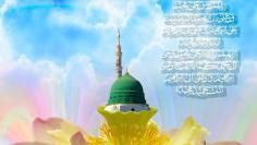 Madina e Sharif  on flower and Salawat- dorood