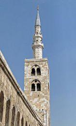minaret, minarat in Sham e sharif,