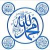 Allah Muhammad – Companions 4 Khulafa Rashideen, 4 Khalifa
