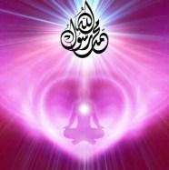 Muhammad, Heart light meditation