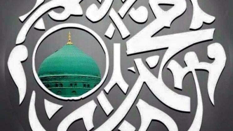 Muhammad – Madina Sharif's Door