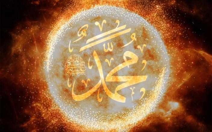 Muhammad PBUH Overlay on Burning Sun Feature