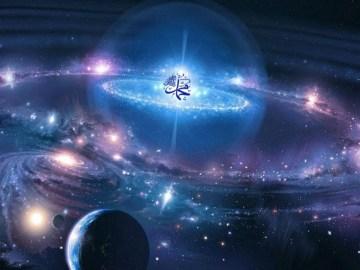 Sun, Muhammad blue light at the centre galaxy, black hole