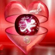 Muhammad hidden in heart, Muhammad shining from heart,Heart with Muhammad written