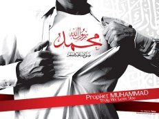 Prophet Muhammad [as]
