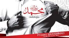 Prophet Muhammad [saws] love you