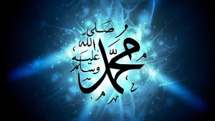 Prophet-Muhammad-s-blue-light-stars-energy