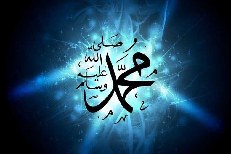 Prophet-Muhammad-s-blue-light-stars-energy