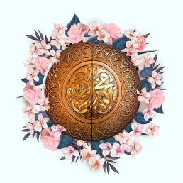 Prophet Muhammad-s-gate-door-Masjid an-Nabawi-Madina-circle of pink flowers