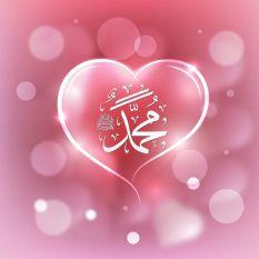 Prophet Muhammad-s-pink-heart bubble-lights