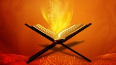 Quran – Light coming out