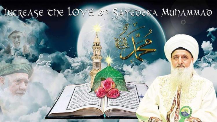 Quran, Madina sharif, cloudes, Shaykhs