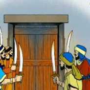 Hijrah Quraysh came after Prophet (s)
