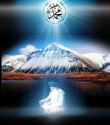 Shaykh-Nurjan-Mirahmadi-Mountain-meditating