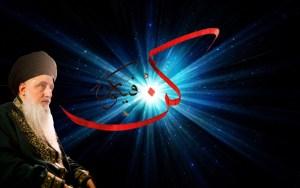 Shaykh Nurjan Mirahmadi-Kun Faya kun, it will be as Allah (AJ) wants, explosion,galaxy particles