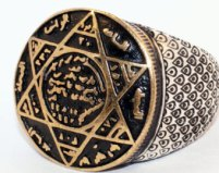 Solaiman's ring - Solomon- Star of David