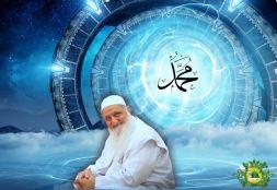Stargate MSNj Muhammad saws Calligraphy Logo