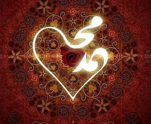 Name of Muhammad shaped as heart,