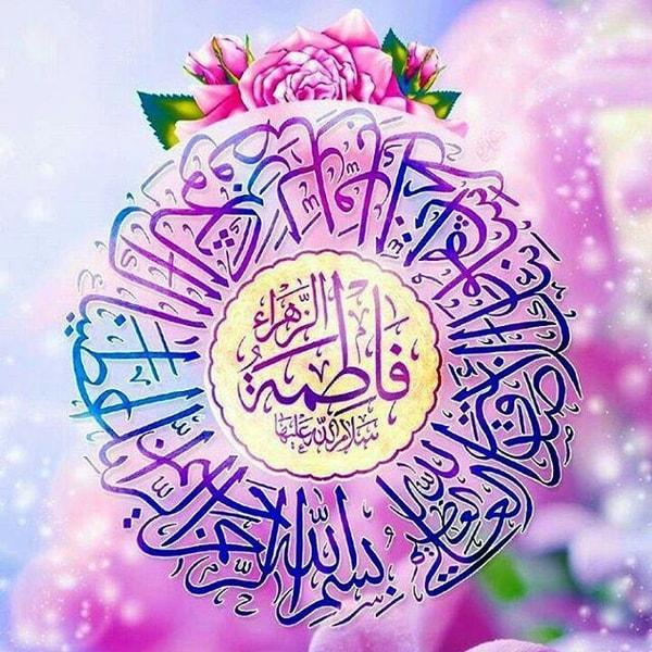 جشن میلاد گل یاس محمد آمدہ  گل بریزید عاشقان زاھرای اطھر آمدہ  فاطمه یا فاطمه یا...