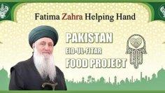 Urdu – رمضان المبارک میں صدقات(کا اجر) 30،000 گنا(ایک ہزار