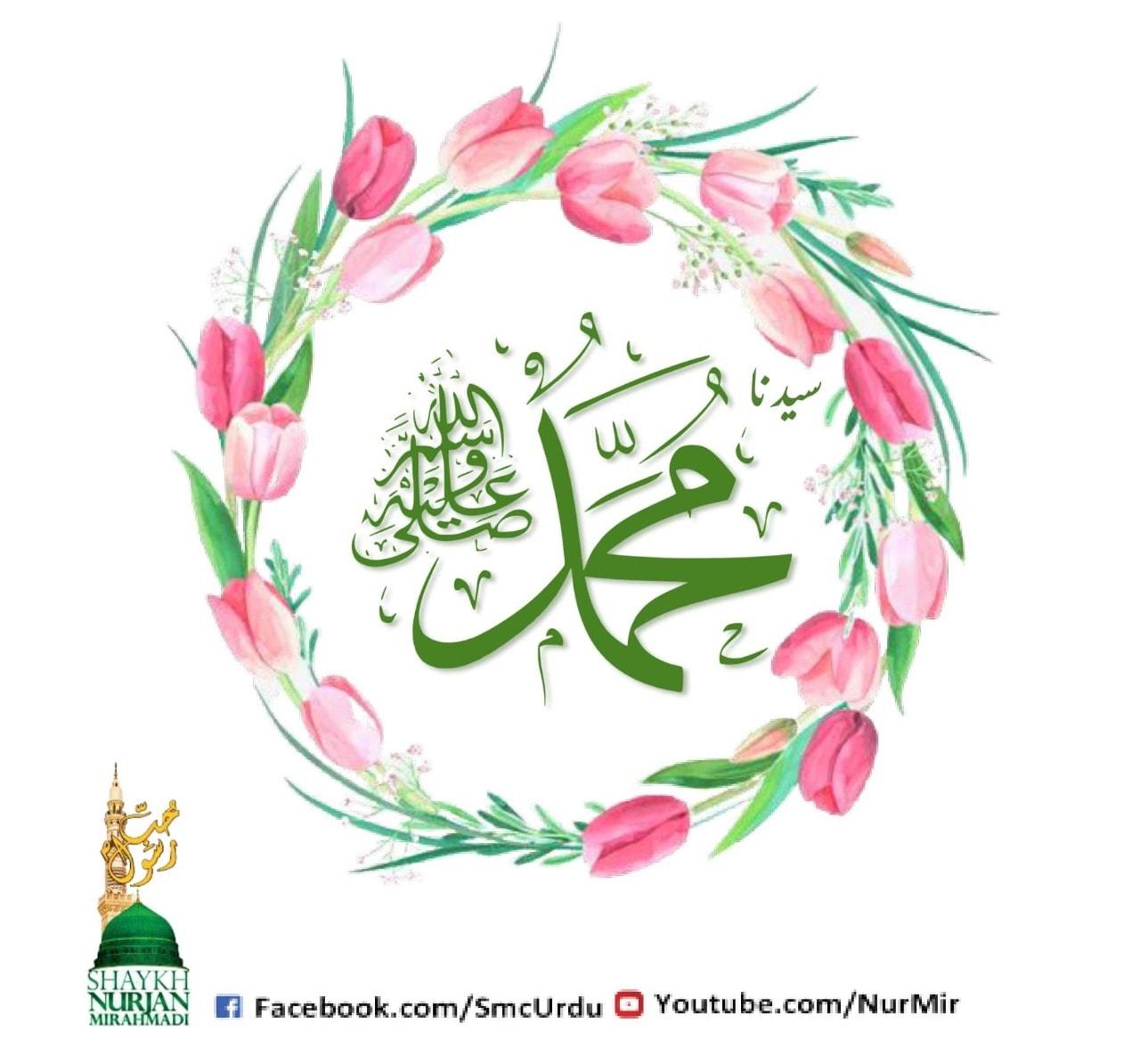 شب برات کی اہمیت و فضیلت  حضرتِ عائشہ صدیقہ رضی اللہ تعالیٰ عنہا فرماتی ہیں کہ ر...