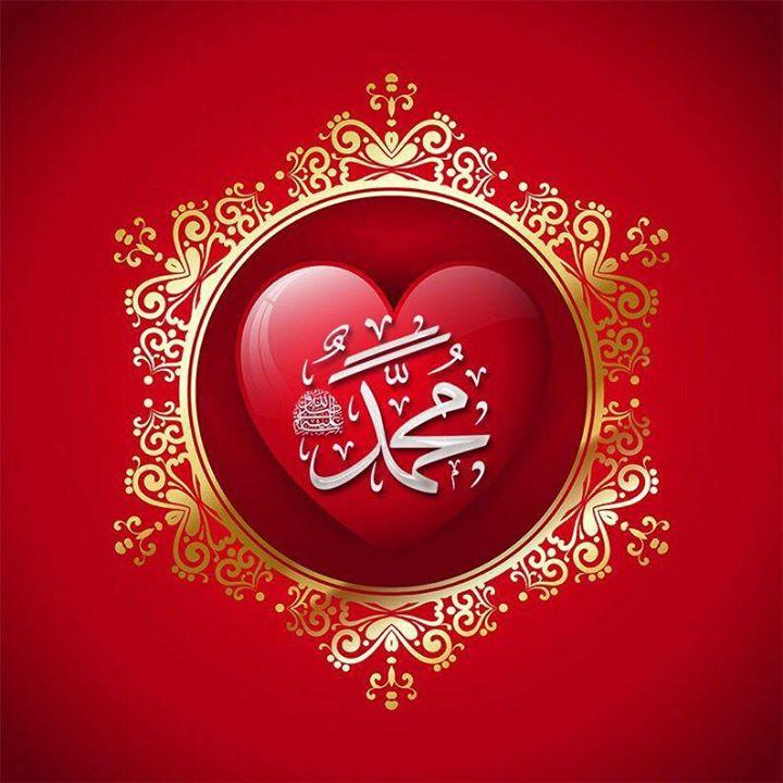 5G, Covid-19 Protection Dua, Imam Mahdi Signs, Shaban 14/15 Event