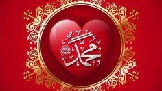 Urdu – 5G, Covid-19 Protection Dua, Imam Mahdi Signs, Shaban