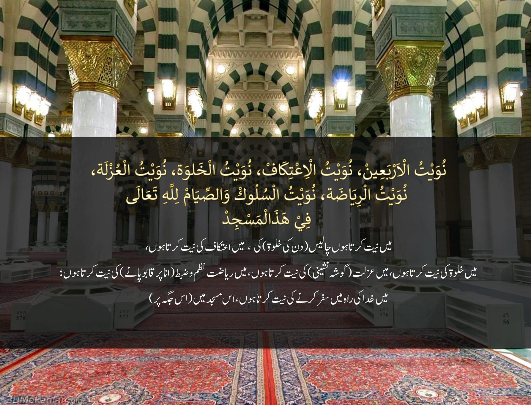 [Part 2] Secrets of Khalwah (Seclusion), Punishment of the Grave  Accompany the ...