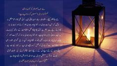 Urdu – Q&A Session with Shaykh Sayed Nurjan qs Q5: