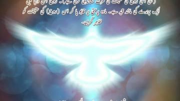 Urdu – ShaykhTalk # 2 – The Four Enemies Blocking